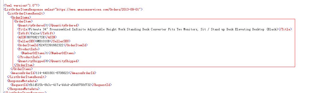 API pending order